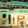 Javson Hotel 1