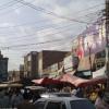 Shahi Bazar 8