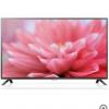 """LG 42LB5630 42"""" LED TV"""