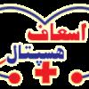 Asaaf Hospital