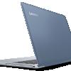 Lenovo Ideapad 320E 1