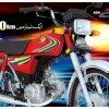 95831357_2_1000x700_atlas-honda-cd-70-euro-2-2015-motor-bikes-brand-new-authorised-dealer-upload-photos.jpg