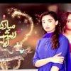 Mubarak Ho Rishta Aaya Hai 001