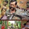 Killing Veerappan 4