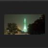 Minar-e-Pakistan 006