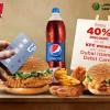 KFC I8 Markaz