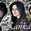 Kankar 002