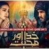 Khuda Aur Mohabbat Season -3 - Full Drama Information