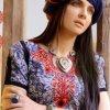Mahnoor Baloch 23