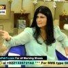 Rubina Ashraf 3