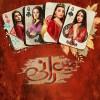 Mein Rani - Full Drama Information