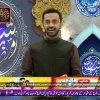 Shan e Ramazan 6