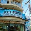 Ali Motel 1