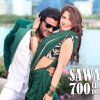 Sawal 700 Crore Dollar Ka 4