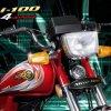 Yamaha DYL Mini 100cc 2017 001