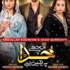 Mjha Khuda Pay Yaqeen Hai - full Drama Information