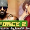 Force 2 14