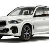BMW X3 Series xDrive30e 2021 (Automatic)