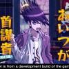 DanganronpaV3_ss_jp-1