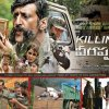 Killing Veerappan 2