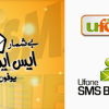 Ufone Sms Packages.png