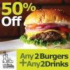 Log Inn Lounge Burger