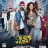 Lahore Se Aagey 12