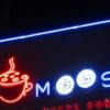 Cine Moosh 2