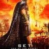 Gods of Egypt (2016) 4