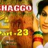 Shaggo 003