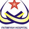 Fatimiyah Hospital