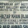 Tharparkar Art Gallery 12