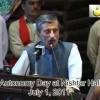 Alhaaj Ghulam Ahmad Bilour 002