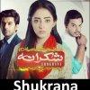Shukrana001