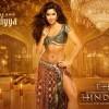 Thugs of Hindostan - Hot Katrina Kaif