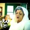 Quddusi Sahab Ki Bewah - Full Drama Information