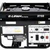 Lifan Pro-Series 3750 Gasoline Generatorlifan-pro-series-3750_2209.jpg