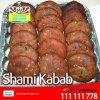 Student Biryani Shami Kabab