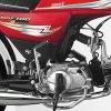 Yamaha DYL Mini 100cc 2017002