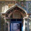 Jamia Masjid 1