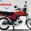 honda-cd-70cc.jpg