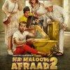 Na Maloom Afraad 2 - Movie First Look