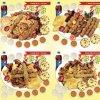 Al Kabab Restaurant Menu 004
