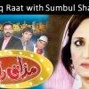 Sumbul Shahid 004