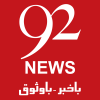 92 News HD Main