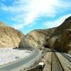 Dozan Railway Station Tracks