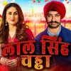 Laal Singh Chadha - Full Movie Information