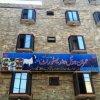 Imran Building