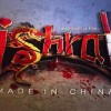 Ishrat Made In China