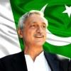 Jahangir Tareen Complete Biography